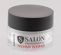 Акриловая пудра Salon Professional Premium Cear прозрачная 30 гр
