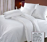 Постельное белье для Гостиниц и Мини-Отелей