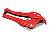 Ножиці PROFI (16-40) мм.