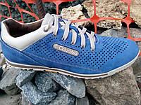 Туфли мокасины мужские кожаные Columbia
