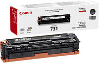 Заправка картриджа Canon 731(Black) для принтера Canon LBP-7100/7110CW, MF-8230/8280
