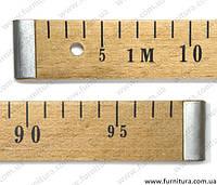 Линейка лекальная деревянная 100 см