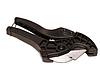 Ножиці STANDART (16-40) мм.