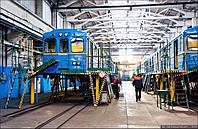 Вагоноремонтный завод г.Днепропетровск