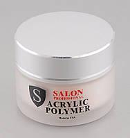 Акриловая пудра камуфлирующая Salon Professional Cover Pink розовая 30 гр