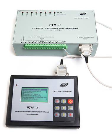 Система управління ТВО бетону РТМ-5, фото 2