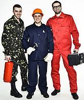 Рабочая одежда, костюмы рабочие, грета, саржа, заказ пошив