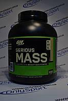 Optium Nutrition Serious Mass 2727g