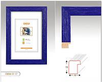 Рамка деревянная DRW D 18x24 синяя