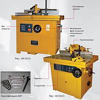 Фрезерный станок MX 5513 (вал 32мм и 40 мм)