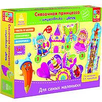 Сказочная принцесса + шнуровочка-цветок VT1501-05 Vladi Toys Украина
