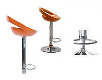 Стул барный Торре оранжевый (СДМ мебель-ТМ)