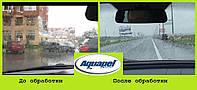 AQUAPEL - Средство для защиты автостёкол от снега, дождя, грязи (Аквапель)