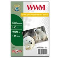Фотобумага WWM премиум суперглянцевая 280г/м кв , 10см x 15см , 100л (PSG280.F100)