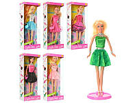 Кукла Барби с сумочкой Barbi Defa 8272