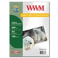 Фотобумага WWM премиум суперглянцевая 280г/м кв , A4 , 100л (PSG280.100)