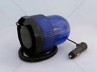 Мигалка светодиодная 0065 синяя