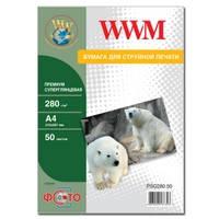 Фотобумага WWM премиум суперглянцевая 280г/м кв , A4 , 50л (PSG280.50)