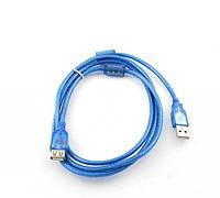 Удлинитель Gresso USB 2.0, 1.5m, АM-AF, 2 феррита, голубая прозрачная оплетка, кулёк