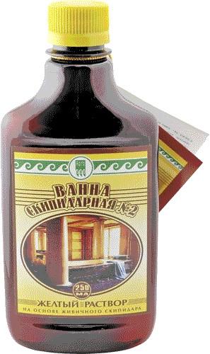Скипидарные ванны Залманова №2 желтые