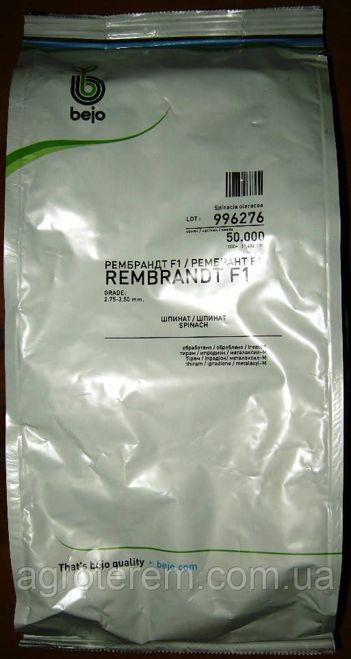 Семена шпината Рембрандт REMBRANDT F1 50000 с