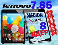 "Немецкий ИгровойПланшет Lenovo 8"" Lifetab S7852 1GB RAM 16GB ROM IPS GPS Камера 5МП"
