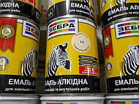 Зеб Эмаль алкидная  2,8кг ПФ-116 13 слоновая кость