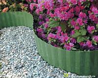 Бордюр газонный зеленый 10смх9м