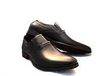 Туфли мужские Karat с натуральной кожи, фото 1