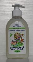 MI-MI Детское жидкое мыло для девочек MINI MISS 300 мл