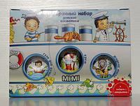 MI-MI Подарочный набор MI-MI для мальчиков MINI MISTER №2 шампунь+гель+крем 300+300+75 мл