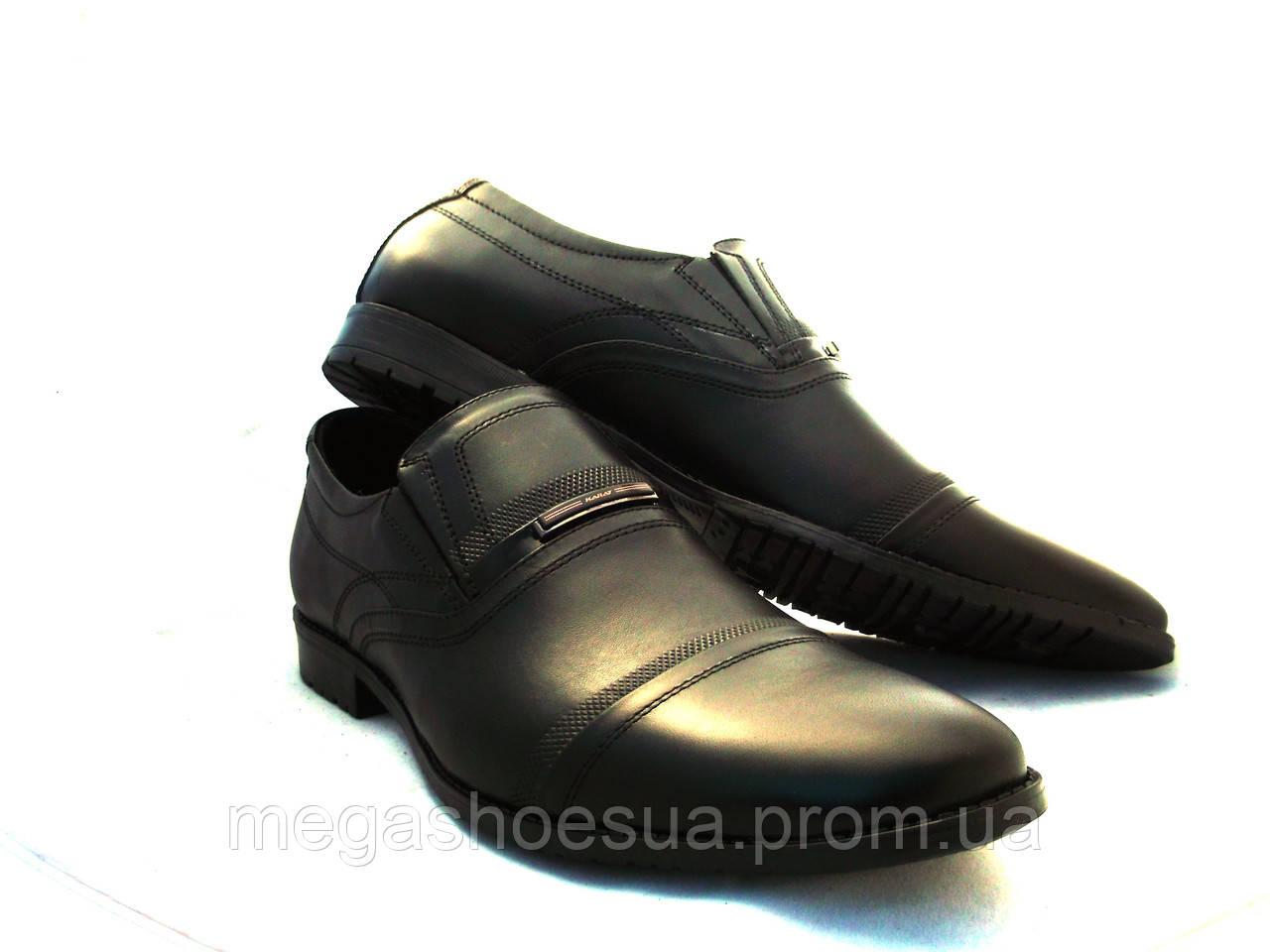 8c29e77e06e2 Туфли мужские Karat кожаные - Интернет-магазин украинской обуви MegaShoes в  Киеве