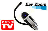 Слуховой аппарат с усилителем звуков Ear Zoom