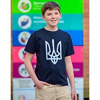 Детская футболка для мальчика «Белый тризуб»