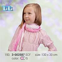 Шарф для девочки арт.150. 3-002587