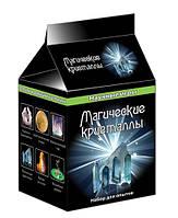 """Ранок Научные игры мини  """"Магические кристаллы"""" арт. 0334-а"""