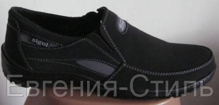 Туфли-мокасины мужские 40, 41, 42, 43, 44, 45