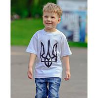 Детская футболка для мальчика «Черный тризуб»