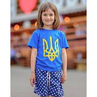 Детская футболка для девочки «Желтый тризуб»