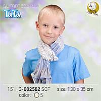 Шарф для мальчика арт.151. 3-002582