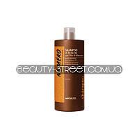 Шампунь для волос с маслом Макассар и кератином Numero 1000ml