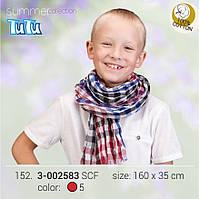 Шарф для мальчика арт.152. 3-002583