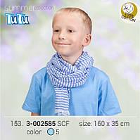 Шарф для мальчика арт. 153.3-002585