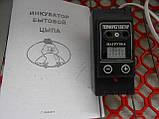 Инкубатор Цыпа  ИБ-100 механический переворот/пластик, фото 4