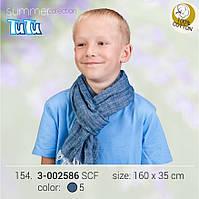 Шарф для мальчика арт. 154.3-002586