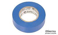 Изолента ПВХ Temflex 1500 19ммх20м, синяя