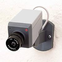 Муляж камеры Security Camera