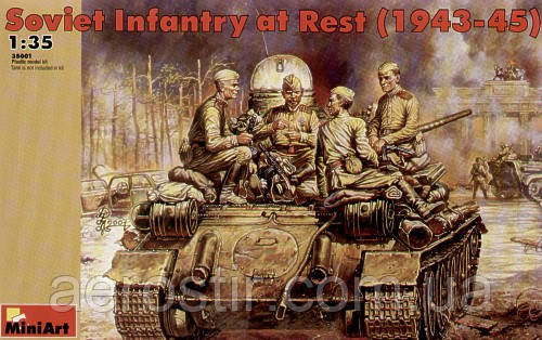Советская пехота на отдыхе [ 1943-45гг.]   1\35  MiniART 35001