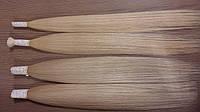Волосы славянские на капсулах премиум. Качество 100%