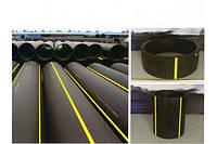 Полиэтиленовые трубы для газопровода ø 63 (0,6 Мпа). Трубы ПНД.